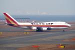 yabyanさんが、中部国際空港で撮影したカリッタ エア 747-4H6(BCF)の航空フォト(飛行機 写真・画像)