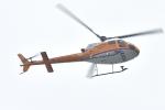 500さんが、自宅上空で撮影したオールラウンドヘリコプター AS350B Ecureuilの航空フォト(写真)