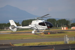 EosR2さんが、鹿児島空港で撮影したオートパンサー EC130T2の航空フォト(飛行機 写真・画像)
