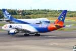Kuuさんが、成田国際空港で撮影したエアカラン A330-202の航空フォト(飛行機 写真・画像)
