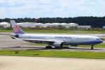 Kuuさんが、成田国際空港で撮影したチャイナエアライン A330-302の航空フォト(飛行機 写真・画像)