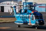 まんぼ しりうすさんが、東京ヘリポートで撮影した警視庁 S-92Aの航空フォト(写真)