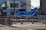 Cスマイルさんが、名古屋飛行場で撮影した日本個人所有 Commander 112の航空フォト(写真)