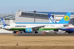 成田国際空港 - Narita International Airport [NRT/RJAA]で撮影されたウズベキスタン航空 - Uzbekistan Airways [HY/UZB]の航空機写真