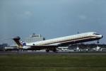 tassさんが、鹿児島空港で撮影した日本エアシステム MD-81 (DC-9-81)の航空フォト(写真)