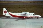 tassさんが、奄美空港で撮影した日本エアコミューター 228-200の航空フォト(飛行機 写真・画像)