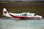 tassさんが、奄美空港で撮影した日本エアコミューター 228-200の航空フォト(写真)