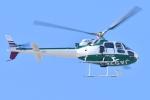 500さんが、自宅上空で撮影したアカギヘリコプター AS350B Ecureuilの航空フォト(写真)