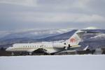 Tomochanさんが、函館空港で撮影したFireblade Aviation BD-700-1A10 Global 6000の航空フォト(飛行機 写真・画像)