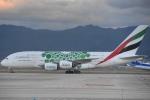 FLYING  HONU好きさんが、関西国際空港で撮影したエミレーツ航空 A380-861の航空フォト(写真)