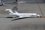 wingace752さんが、羽田空港で撮影したウィルミントン・トラスト・カンパニー Gulfstream G650 (G-VI)の航空フォト(写真)