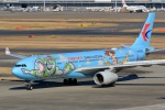 new_2106さんが、羽田空港で撮影した中国東方航空 A330-343Xの航空フォト(写真)