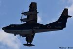 れんしさんが、岩国空港で撮影した海上自衛隊 US-2の航空フォト(写真)