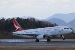 Lucky Manさんが、広島空港で撮影したキャセイドラゴン A320-232の航空フォト(写真)