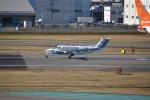とびたさんが、福岡空港で撮影した海上保安庁 B300の航空フォト(写真)