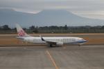 ジャンクさんが、鹿児島空港で撮影したチャイナエアライン 737-8MAの航空フォト(写真)