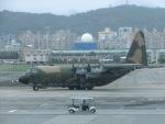 ヒロリンさんが、台北松山空港で撮影した中華民国空軍 C-130 Herculesの航空フォト(飛行機 写真・画像)