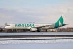 北の熊さんが、新千歳空港で撮影したエアソウル A321-231の航空フォト(飛行機 写真・画像)