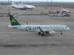 くまのんさんが、中部国際空港で撮影した春秋航空 A320-214の航空フォト(飛行機 写真・画像)