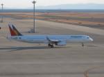 くまのんさんが、中部国際空港で撮影したフィリピン航空 A321-231の航空フォト(写真)