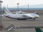 くまのんさんが、中部国際空港で撮影したアントノフ・エアラインズ An-124-100 Ruslanの航空フォト(写真)