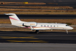 KAMIYA JASDFさんが、羽田空港で撮影した華龍航空 G350/G450の航空フォト(写真)
