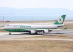WING_ACEさんが、関西国際空港で撮影したエバー航空 747-45EMの航空フォト(飛行機 写真・画像)