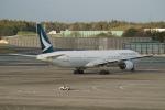 pringlesさんが、成田国際空港で撮影したキャセイパシフィック航空 777-367の航空フォト(写真)