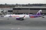 pringlesさんが、成田国際空港で撮影した香港エクスプレス A321-231の航空フォト(写真)