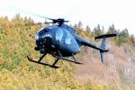 SAMBAR-2463さんが、群馬県安中市(場外)で撮影した陸上自衛隊 OH-6Dの航空フォト(写真)