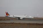MRJさんが、関西国際空港で撮影したフィリピン航空 A321-231の航空フォト(写真)