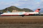 松山空港 - Matsuyama Airport [MYJ/RJOM]で撮影された遠東航空 - Far Eastern Air Transport [EF/FAT]の航空機写真