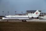 tassさんが、北京首都国際空港で撮影した中国通用航空-China General Aviation  Yak-42Dの航空フォト(飛行機 写真・画像)