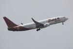 NIKEさんが、デンパサール国際空港で撮影したマリンド・エア 737-8GPの航空フォト(写真)