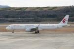 pringlesさんが、長崎空港で撮影した中国東方航空 A321-211の航空フォト(写真)