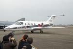 たにやん99さんが、新田原基地で撮影した航空自衛隊 T-400の航空フォト(写真)