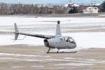 KAMIYA JASDFさんが、函館空港で撮影したアルファーアビエィション R66 Turbineの航空フォト(写真)