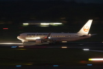 pringlesさんが、成田国際空港で撮影した日本航空 767-346/ERの航空フォト(写真)