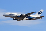 new_2106さんが、成田国際空港で撮影したマレーシア航空 A380-841の航空フォト(写真)
