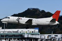 冷やし中華始めましたさんが、松山空港で撮影した日本エアコミューター 340Bの航空フォト(写真)