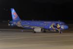 けんじさんが、岡山空港で撮影した中国東方航空 A320-232の航空フォト(写真)