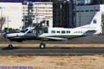 Chofu Spotter Ariaさんが、調布飛行場で撮影した日本エアロスペース 208B Grand Caravanの航空フォト(写真)