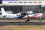 Chofu Spotter Ariaさんが、調布飛行場で撮影した朝日航空 208B Grand Caravanの航空フォト(飛行機 写真・画像)