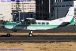 Chofu Spotter Ariaさんが、調布飛行場で撮影した共立航空撮影 208 Caravan Iの航空フォト(写真)
