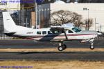 Chofu Spotter Ariaさんが、調布飛行場で撮影した朝日航空 208 Caravan Iの航空フォト(飛行機 写真・画像)