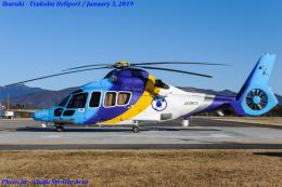 Chofu Spotter Ariaさんが、つくばヘリポートで撮影した東邦航空 EC155Bの航空フォト(飛行機 写真・画像)