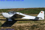 Chofu Spotter Ariaさんが、茨城県下妻市場外離着陸場で撮影した日本個人所有 SF-25C Falkeの航空フォト(飛行機 写真・画像)