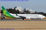 Chofu Spotter Ariaさんが、成田国際空港で撮影した春秋航空日本 737-81Dの航空フォト(写真)