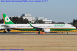 Chofu Spotter Ariaさんが、成田国際空港で撮影したエバー航空 A321-211の航空フォト(写真)