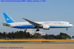 Chofu Spotter Ariaさんが、成田国際空港で撮影した厦門航空 787-9の航空フォト(写真)